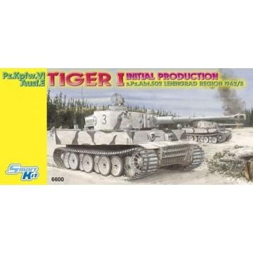 Tigre della giungla