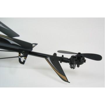 Flybar JR007